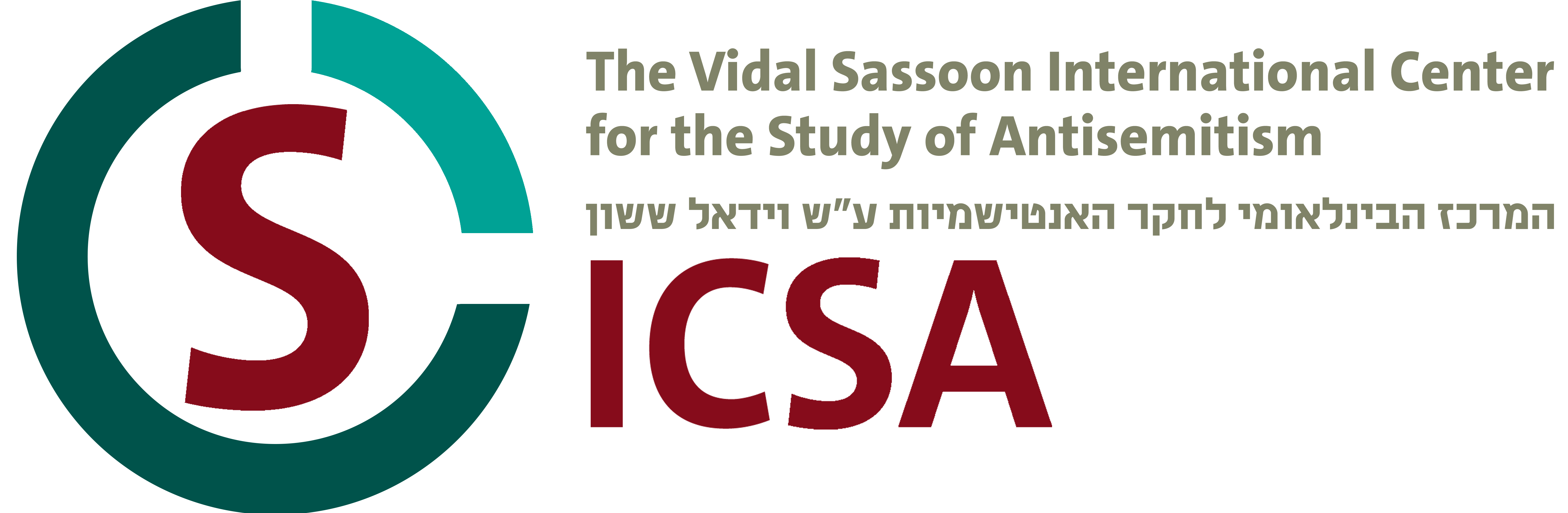 The Vidal Sassoon International Center for the Study of Antisemitism