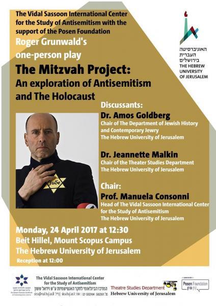 The Mitzvah Priject