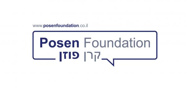 Posen Foundation