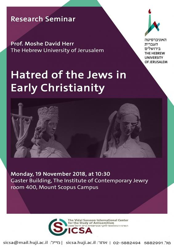 seminar-_hatred_of_the_jews_in_early_christianity2