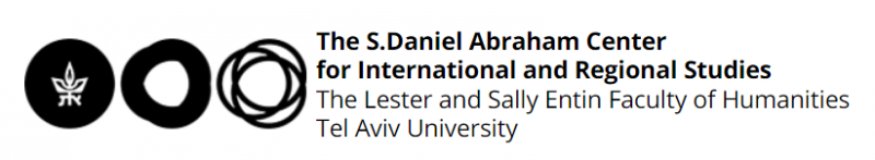 S. Daniel Abraham Center for International and Regional Studies