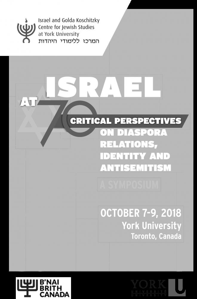 yorkcjs-israel-at_70-program-rev6-180814-1.png